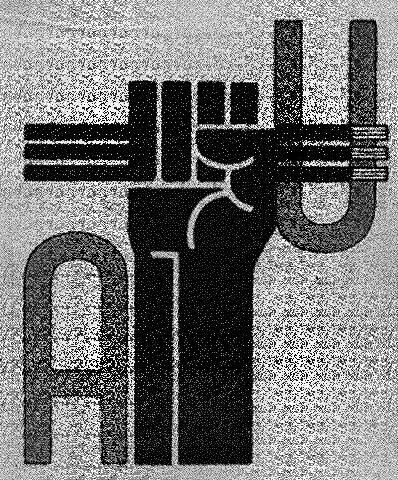 The 1934 Artists Union Logo